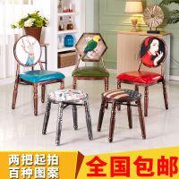 欧式美甲椅子靠背凳子咖啡厅椅子化妆椅铁艺餐椅复古奶茶店桌椅