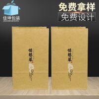 厂家直销 食品外卖打包方底手提纸袋 牛皮纸覆膜纸袋 彩印logo