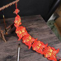 新年春节用品鲤鱼挂串 吉祥福袋串 年货批发 居家活动节庆装饰品