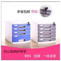 学生宿舍床上飘窗小柜子桌面收纳盒A4文件寝室抽屉式收纳柜储物柜