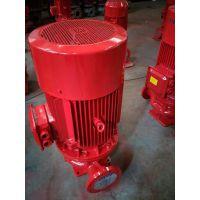 生产销售XBD4.6/30-L立式单级消防泵/喷淋泵/消火栓泵,XBD4.8/30-L管道增压水泵