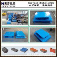 量大从优 混凝土砖机模具 钢材混凝土成型模具 厂家制造质量保证