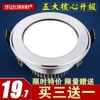 筒灯led开孔5 5.5 6 6.5 7 7.5 8 9公分cm3w5w瓦嵌入式天花灯洞灯