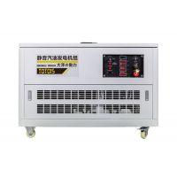 静音款汽油发电机380V 十五千瓦汽油发电机