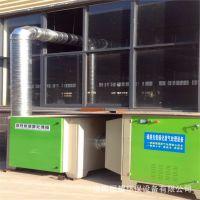 现货销售UV光解 光氧催化废气处理设备 等离子废气净化器除臭设备