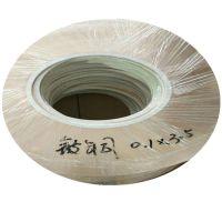 东莞铍铜带 0.03 0.05精密铍铜箔 电子五金专用铍青铜卷带