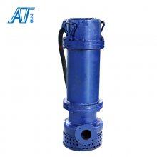安泰泵业JYWQ25-28-4防爆搅匀排污泵