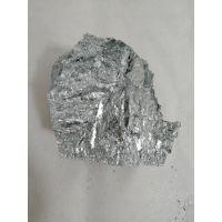 供应四川高纯材料3N锑块