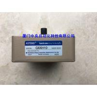 G860K日本住友Sumitomo马达面向全国销售G8XH10