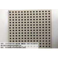 工厂直销墙面吸音板_室外用的吸音板工业吸音板