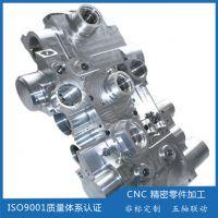 cnc加工中心精密机械零件加工五金非标自动化设备配件机加工定做