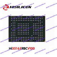 供应海思HI3516ERBCV100解码器