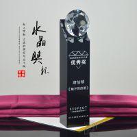 商业精英挑战赛奖杯;供应深圳奖杯定制,水晶***新价格