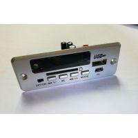 太阳能12VMP3收音显示模块10W瓦 FMMP3解码板/音响显示解码器太阳能灯收音模块