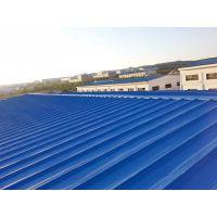 成都钢结构屋面防水厂房屋面防水的技巧 彩钢瓦屋面防水卷材施工