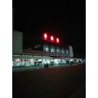 辽宁省鲅鱼圈装载机秤新康XK-T8000直供