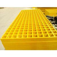 玻璃钢网格板A永州耐酸碱玻璃钢方孔网格板供应商