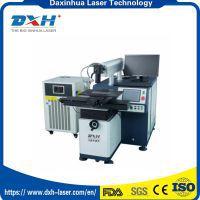 供应200W 400WYAG自动激光焊接机