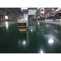 地坪染色 多色地坪 密封 防尘 彩色固化剂-宝伯力