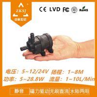 中科无刷直流水泵 DC40D 12v直流微型潜水泵 24v抽水泵 扬程8米增压系统循环