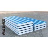 河北岩棉板丨河北C型钢丨河北高空彩钢板的主要种类