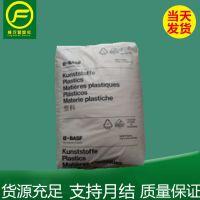 医用器具专用料 PSU 德国巴斯夫 3010琥珀色高透明 PSU 耐化学性
