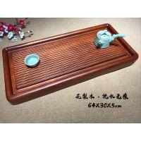 茶盘实木 整块花梨木原木茶盘茶海 排水式功夫茶具套装大号茶台
