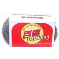 正宗百亮0B钢丝棉 大理石抛光钢丝棉 优质不锈钢钢丝棉垫大量批发