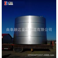 批发制作不锈钢酒罐 酒桶 1000斤酒罐制作单位 白酒蒸馏煮酒设备