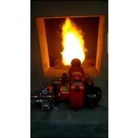 成都众盛鑫新能源zsx12锅炉专用燃油技术合作燃烧值8600大卡以上