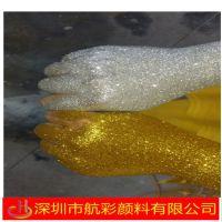 汽车面漆珠光粉涂料 环保油漆珠光粉