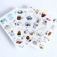 小马百货 新款文具批发 猫的生活卡通装饰贴纸 书本DIY贴
