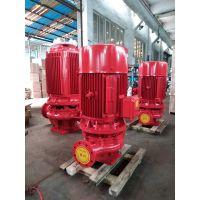 哪里有卖XBD5.0/30-L消防泵/喷淋泵,XBD5.2/30-L离心泵/管道增压水泵