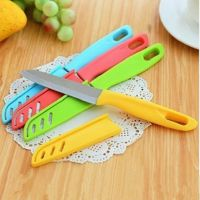 T 糖果色水果刀具 不锈钢瓜果削皮刀 便携刀子 PK15