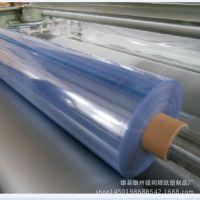 厂家供应 PVC透明保护膜 白色超薄PVC膜 环保防水PVC塑料膜保护膜