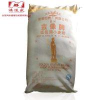 金像面包用小麦粉22.7kg 高筋面粉 披萨面包蛋糕用小麦粉 原料