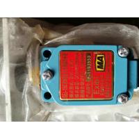 销售GEJ-16矿用本质安全型跑偏传感器 天津华宁