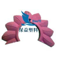 东莞厂家生产eva玩具图案 彩色冲型压花 EVA背胶图案 EVA工艺品