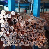 进口磷铜棒 c5210高精磷铜圆棒 易车削耐腐蚀磷青铜合金 厂家报价
