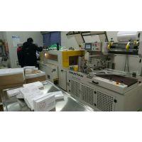 供应5545C收缩机热收缩包装机 全自动收缩炉厂家