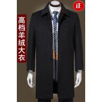 贵州贵阳羊绒大衣,防寒服,风衣定做