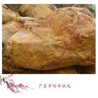 黄蜡石批发市场 广东黄蜡石批发价多少 大型流水假山常用石材