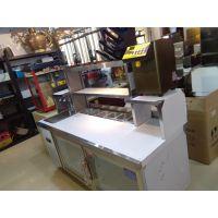 奶茶店设备 封口机 商用制冰机 净水器 , 冰箱操作台 冷藏柜