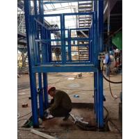 美固隆小型液压导轨升降设备制造生产厂家