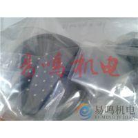 CE05-6A18-10SD-D授权代理日本DDK连接器D/MS3102A18-8P