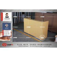 华为3.5木纹收银台定制直销厂家
