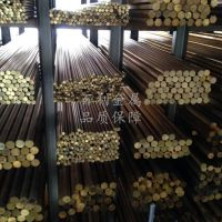 C2720日标进口黄铜棒 H62黄铜棒 C2720黄铜棒厂家