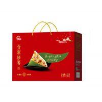 郑州粽子总代理-喜之丰粮油商贸(在线咨询)-郑州粽子