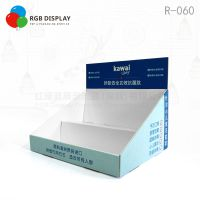 桌面PDQ展示彩盒定制定做 化妆品药品纸板桌面纸货架纸展示架展示盒