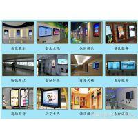 展厅55寸LG壁挂单机版信息发布广告机(厂家)